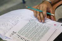 آغاز  ثبت نام و انتخاب رشته آزمون کاردانی به کارشناسی